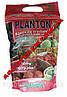 Плантон удобрение для клубники, малины, плодовых кустарников 1 кг. (Planton do Truskawek)