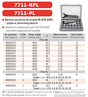 Патрон цанговый 7711-4-ER32-KPL (КМ4-ER-32) c набором цанг 18 шт (от 3 до 20 мм) Bison-Bial