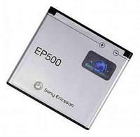 Аккумулятор Sony Ericsson EP500 (U5i Vivaz)