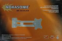 Поворотный настенный кронштейн NK 5034 LCD для ЖК\LED\LCD телевизоров и мониторов диагональю 12″-22″