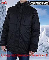 Зимняя мужская куртка-пуховик с капюшоном  Santoryo-7148 черная