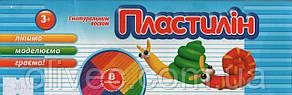 "Пластилин ""Тетрада"" 8 цв. 200 г."