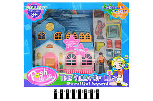 Дом игрушечный 1122В, муз. свет. еффекты,