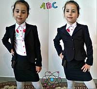 Детская школьная юбка и пиджак