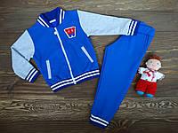 """Спортивный детский костюм """"Бомбер"""" синий. Размеры от 92 до 116"""