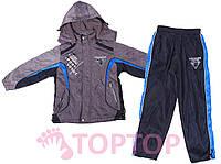 Спортивный костюм, серый (9-12 лет)