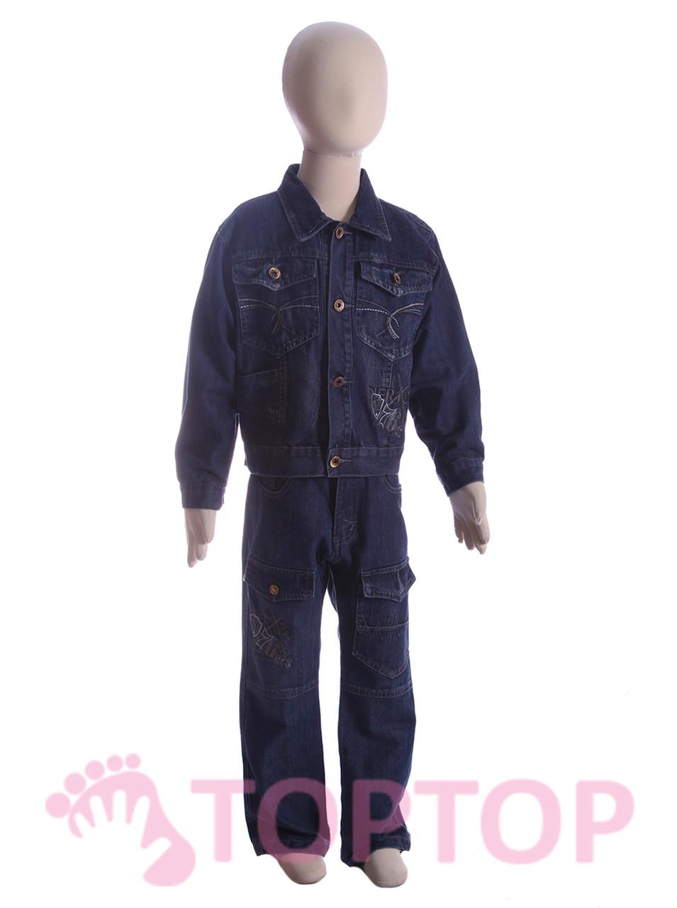 Костюм джинсовый (5-8 лет)