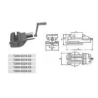 Тиски станочные поворотные 160 мм. 7200-0215-02