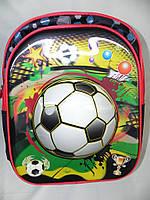 Рюкзак детский школьный для мальчиков