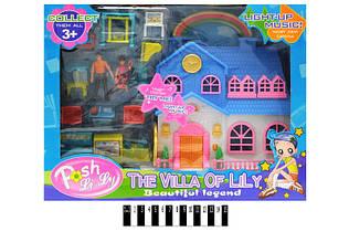 Дом игрушечный 1123ВВ, муз. свет. еффекты