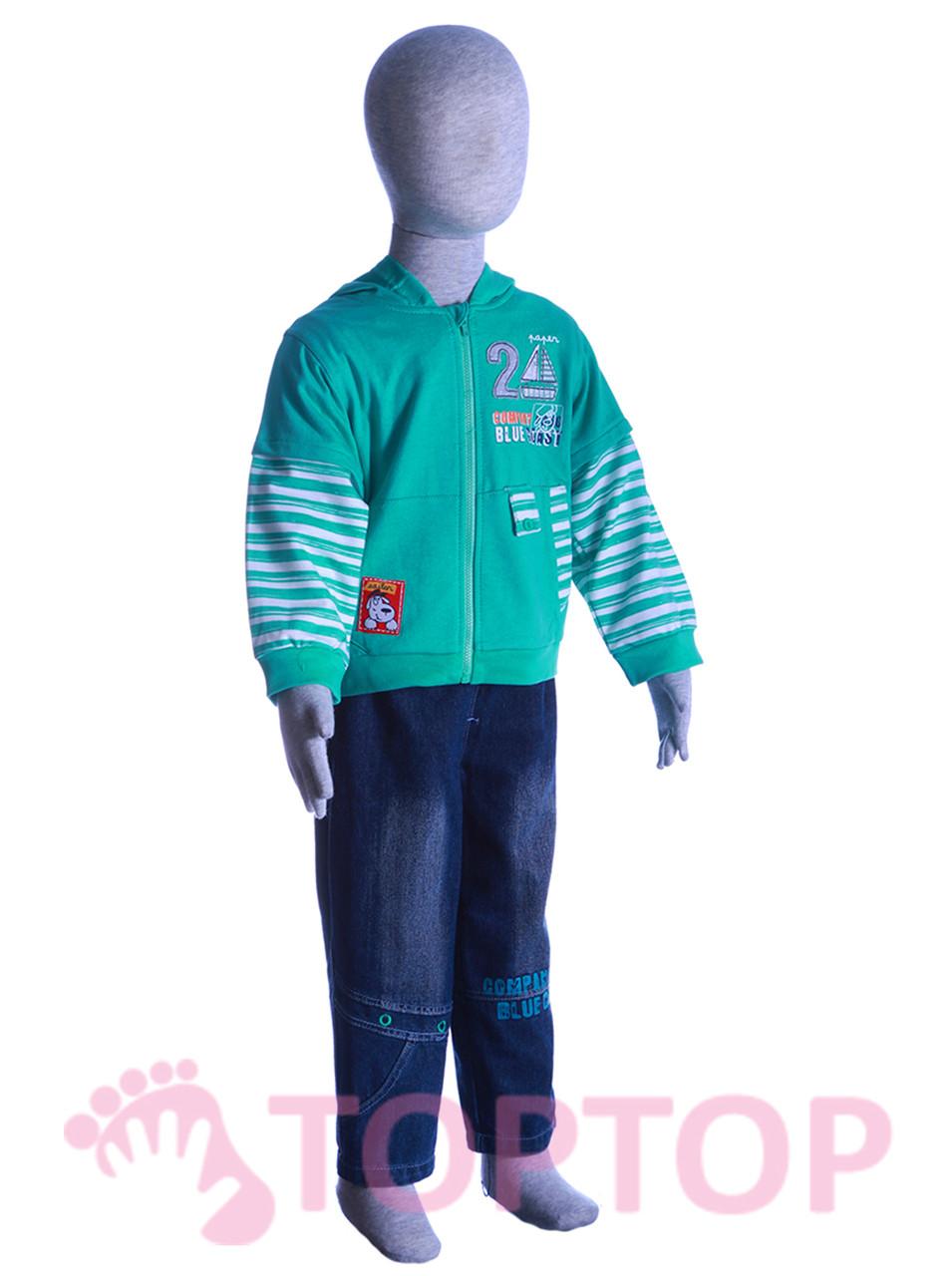 Костюм с джинсовыми брюками, зеленый (6 мес - 2 года)