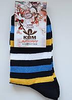 Носки  женские КВМ 7,5грн./пара код.0094