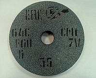 Круг абразивний 64С ПП 150*20*32 25СМ (F60) ЗАК