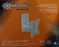 Поворотный настенный кронштейн NK 5041 LCD для ЖК\LED\LCD телевизоров и мониторов диагональю 12″-22″