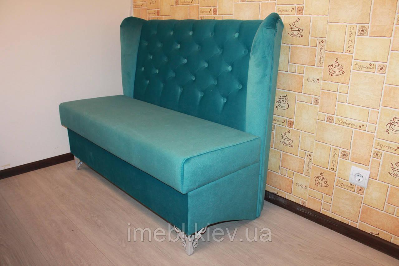 Мягкая мебель для кухни по размерам (Голубая)