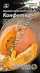 Семена тыквы «Конфетка» 2 г