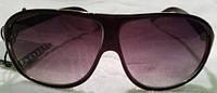 Очки сонцезащитные H&M, Ширина 14 см