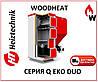 Котел пеллетный  Heiztechnik Q Eko Duo 25 (Польша)
