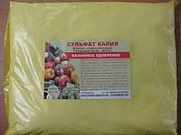 Сульфат калия 0,5 кг