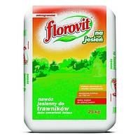 Удобрения Флоровит (Florovit) для газонов осеннее 25 кг