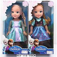 Кукла F 9210