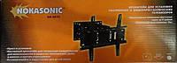 Поворотный настенный кронштейн NK 8040 LCD для ЖК\LED\LCD телевизоров и мониторов диагональю до 37″