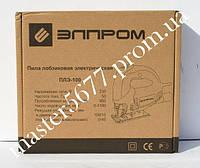 Лобзик электрический Элпром ПЛЭ-100
