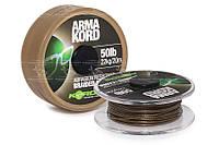 Шок-лидер плетённый Korda Arma-Kord 20м 50lb