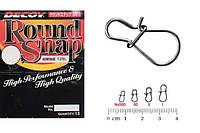Застежки Decoy Round Snap size 00 18lb
