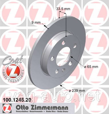 Тормозной диск задний Zimmermann для Octavia TOUR 1.8T - 4x4 ARX