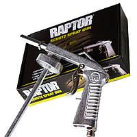 Пистолет под Raptor и гравитекс U-POL