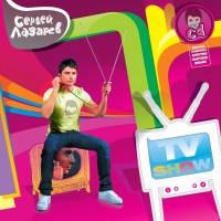 CD диск. Сергей Лазарев - TV SHOW