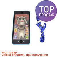 Интерактивный телефон кот Том / игрушка для детей