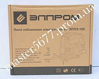 Лобзик электрический Элпром ПЛЭ-105