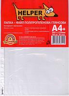 """Файлы """"Helper"""" А4, 30 мкм, 100 шт."""