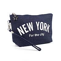 Косметичка New York Синяя