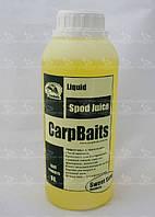 Ликвид Carp Baits Spod Juice Кукуруза 1л