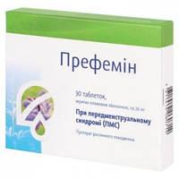 "Препарат при ПМС ""Префемин""- при нарушениях менструального цикла(30шт)"