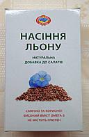 Лён (семена для салатов, посыпки)