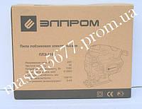 Лобзик электрический Элпром ПЛЭ-110