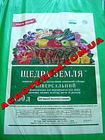 Торфяной субстрат Щедра Земля 150л