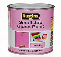 Глянцевая детская краска Small Job