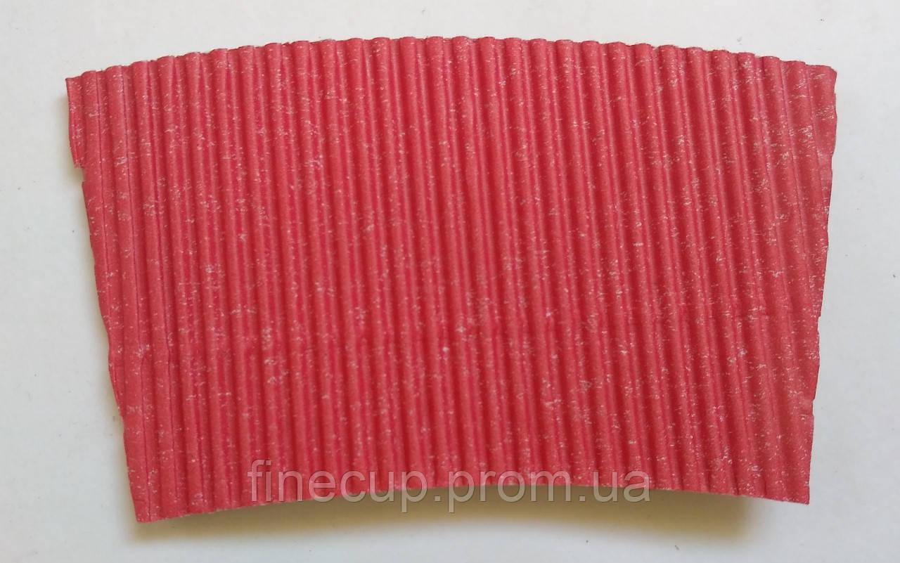 Термопояс (капхолдер) для стаканів 250 та 340 мл червоний (клеєний)