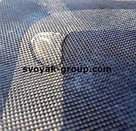 "Ветробарьер (мембрана) - плотность 115 г/м2, рулон 1.5х50 м.""Shadow"" (Чехия)."