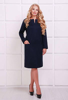 Платье с заниженной талией ДАЯНА темно-синее (54-60)
