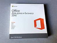 Офисный пакет Office 2016 Home and Business 32-bit/x64 Russian CEE DVD  BOX T5D-02290 вскрытый