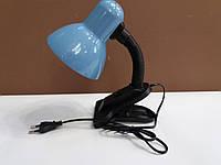 Лампа настольная ученическая на прищепке голубой, фото 1