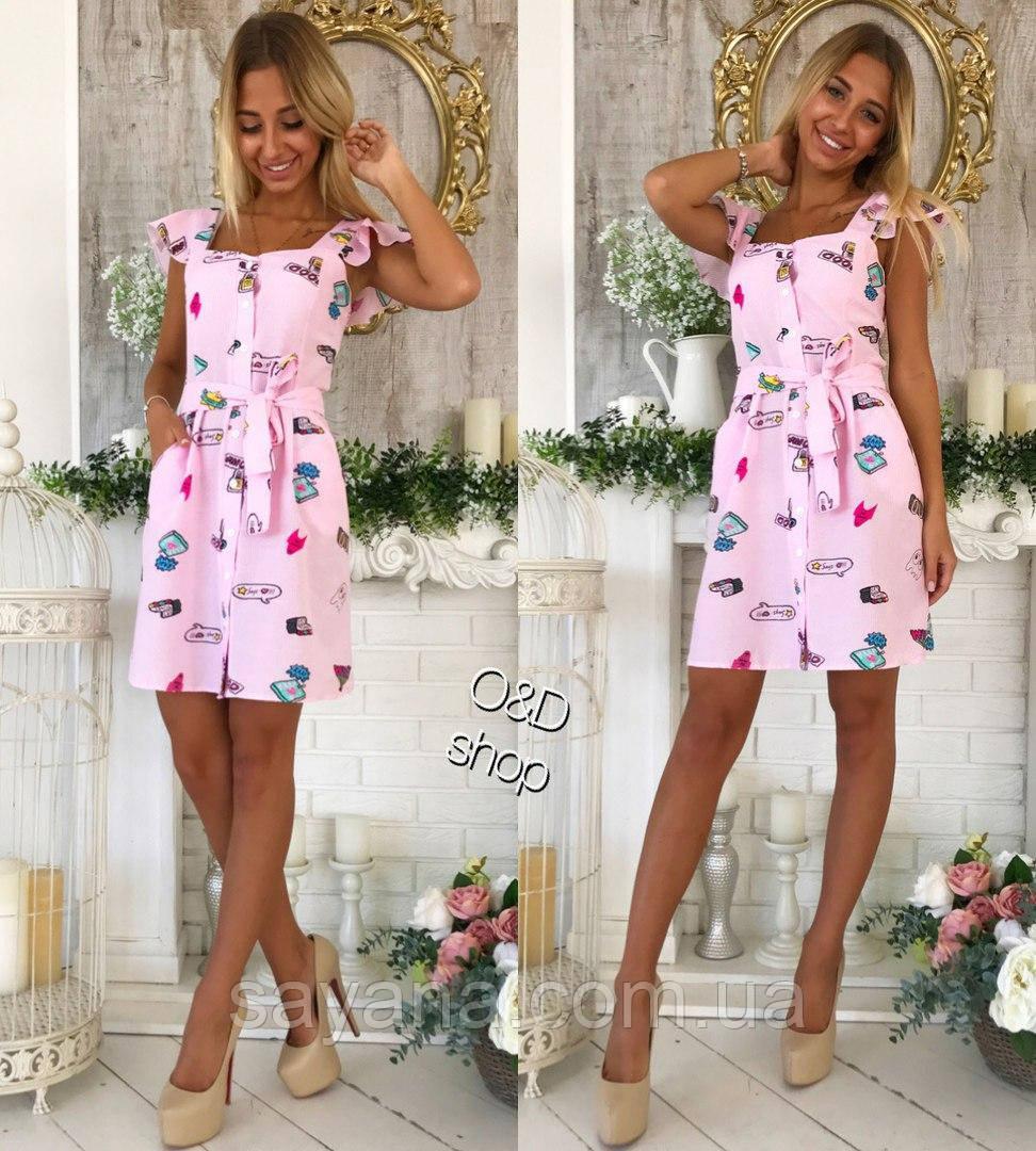 Платье с крылышками, 2 цвета. ОЦ-3-0717