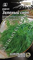 Семена укропа «Зеленый сноп» 3 г
