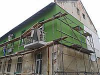 Утеплення  стін фасадів пінопластом